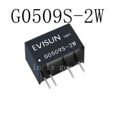 5PCS G0509S G0509S 2W