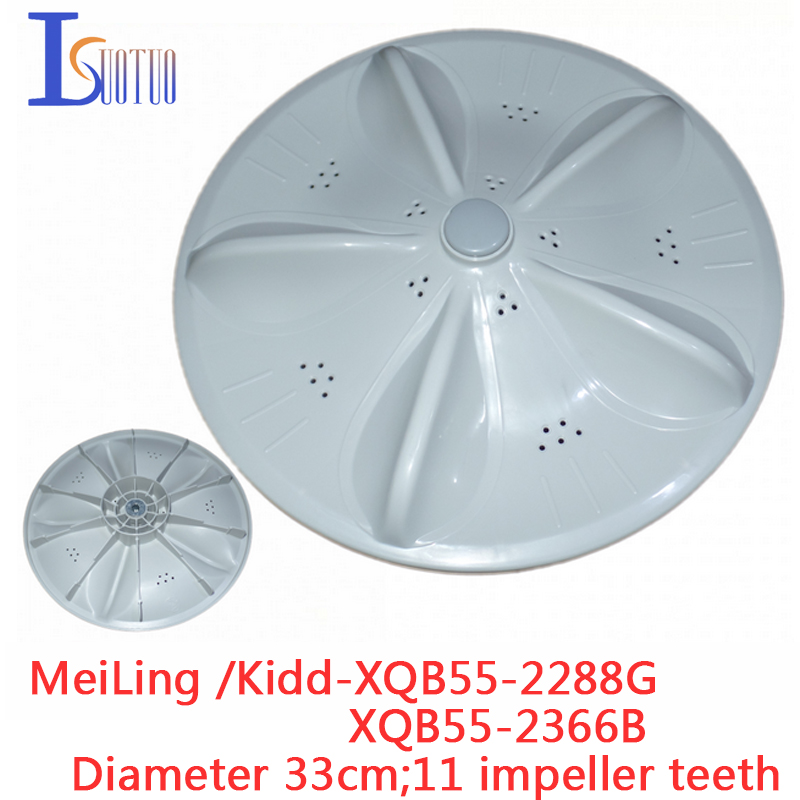 MeiLing /Kidd washing machine pulsator vane turntable XQB55-2288G XQB55-2366B 11 impeller teeth diameter 33cm washing machine parts wave plate pulsator board 325mm