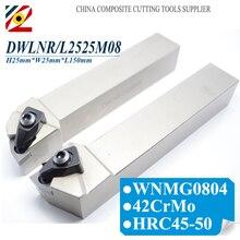 EDGEV 1 قطعة DWLNR2525M08 DWLNL2525M08 الخارجية تحول أداة حامل DWLNR2525M06 DWLNL2525M06 مخرطة القاطع ل WNMG060404 WNMG080408 إدراج