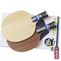 Original yasaka DYNAMAX/YDM table tennis blade table tennis rackets 17ply racquet sports pingpong paddle table tennis
