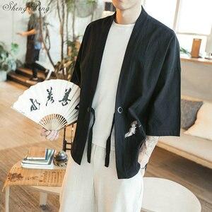 Image 2 - Kimono cardigan men Japanese obi male yukata mens haori Japanese samurai clothing traditional Japanese clothing Q749