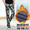 2016 зима утолщение армии мода jogger брюки лоскутное брюки мужчины промежность большой Камуфляж брюки брюки мужские брюки