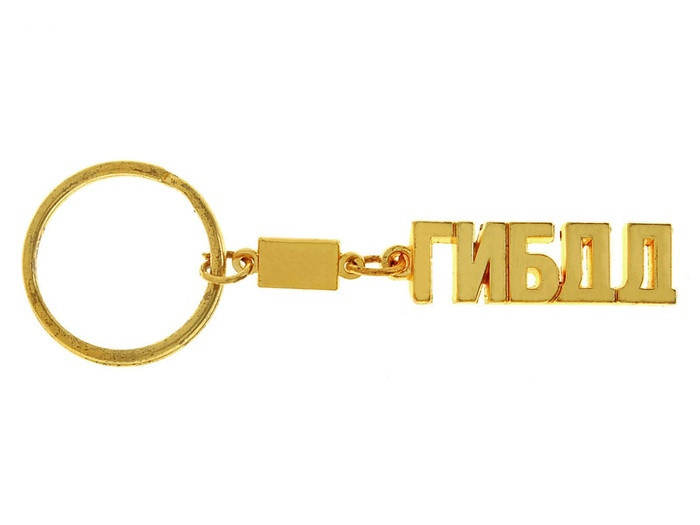 Unique gift box. keychain. alphabet keychain key chain cute gift to traffic police russi ...