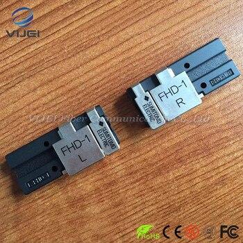 1 par Sumitomo TYPE-81C T71C T-81C Z1C T-71C Q101 Splicer Da Fusão Da Fibra patch cord grampos de arame coberto FHD-1 titular fixação