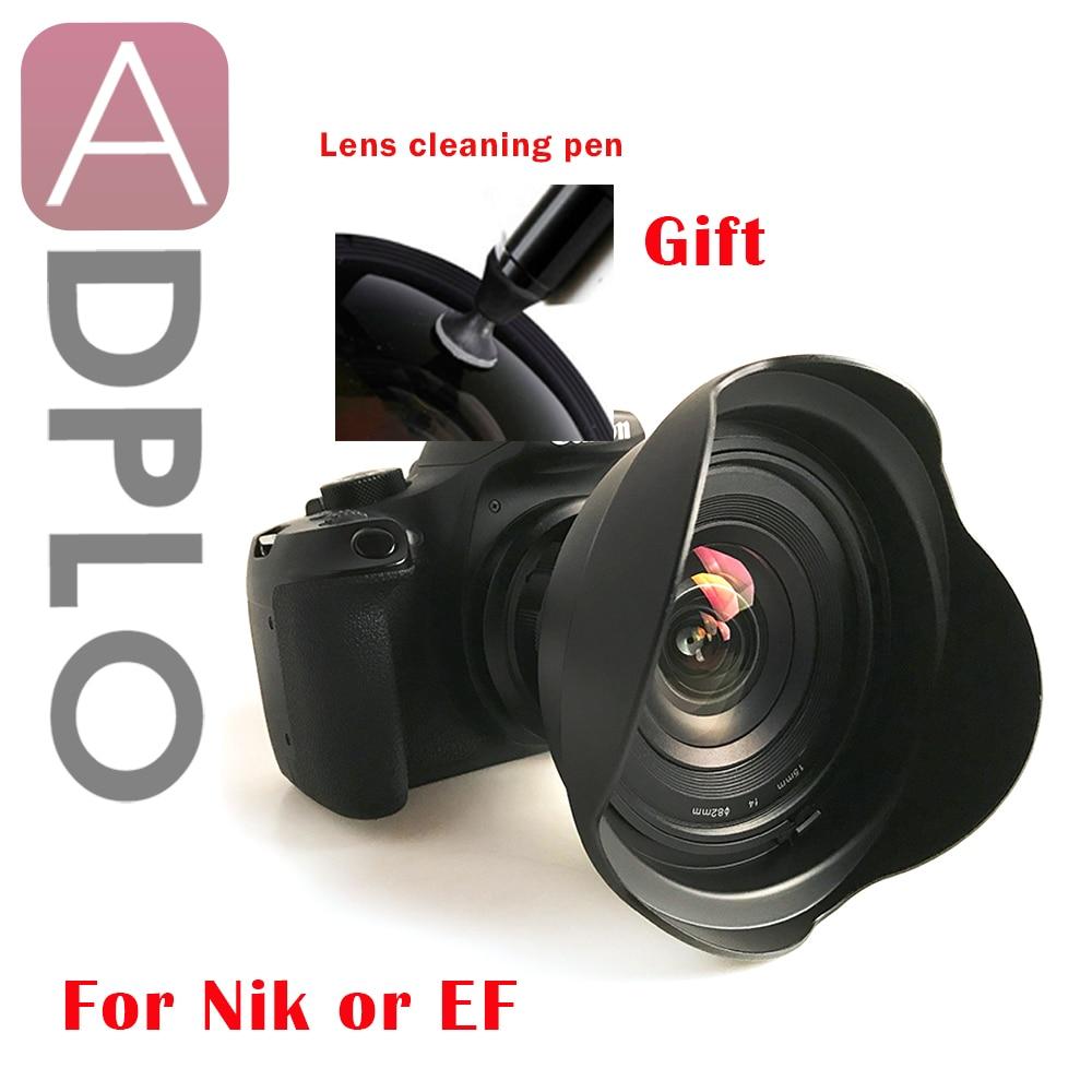 15 mm f / 4 costum Ultra Wide Lens pentru camere digitale SLR Nikon - Camera și fotografia - Fotografie 1