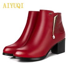 AIYUQI 2019 winter new womens genuine leather snow boots, high-heeled trend bare boots women, red wedding women
