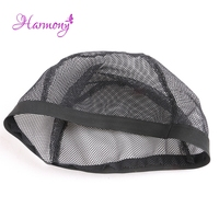 30pcs/lot Black Color Dome Cornrow Wig Caps Easier Sew In Hair Stretchable Weaving Cap Elastic Nylon Mesh Net hairnet