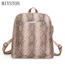 Fashion Python Pattern Women Backpack PU Leather Backpacks Female Large Capacity School Shoulder Bag Bagpack Mochila casual double zipper women backpack drawstring pu leather bagpack large capacity travel bag female rucksack shoulder bag mochila