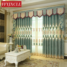 Geometric Openwork Valance Luxury Curtains Jacquard For living Room Bedroom Flowers Embroidered Windows Tulle