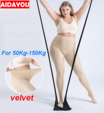 Plus Size Underwear Super stretchy Tight for Women 5XL compression seamless pregnant Baggy Pants fat ouc417