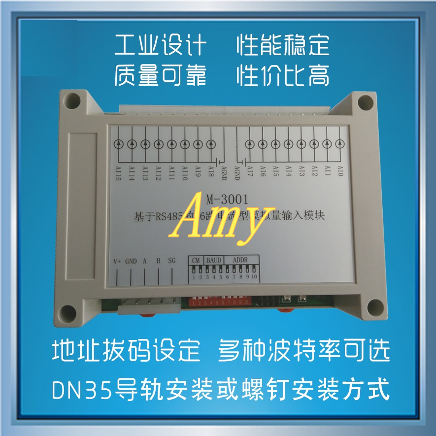 16 4~20mA Analog Input RS485 Acquisition Module