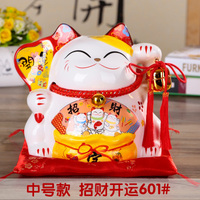 A Japanese Lucky Cat Decoration Opening Ceramic Piggy Bank Lucky Cat Wedding Birthday Gift Shop Opened