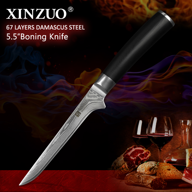 XINZUO 5 5 inch Boning Fillet Knife 67 Layers Damascus Stainless Steel Filleted Knives Chinese Kitchen