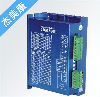 2DM860H digital stepper driver 86 stepper motor drive voltage AC30-80V leadshine am882 stepper drive stepping motor driver 80v 8 2a with sensorless detection