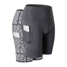 Women High Waist Slant Pocket  Sports Running TrainingQuick-drying Tight-fitting Stretch Fitness Sports Shorts Ladies*