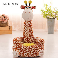 Baby Cartoon Sofa Chair Long strength Deer Kids Children Seat With PP Cotton Filler Infant Seats M.J LIUNIAN