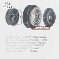 Automobile air conditioner clutch 10PA20C pulley,bearing size 35BD5222,compressor clutch