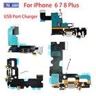 USB Charger Port Doc...