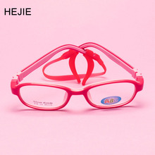 Optical Eyeglasses Frames Clear-Lens Fashion Safe with Chain-Size 45-15-130 Y518 Unbreakable