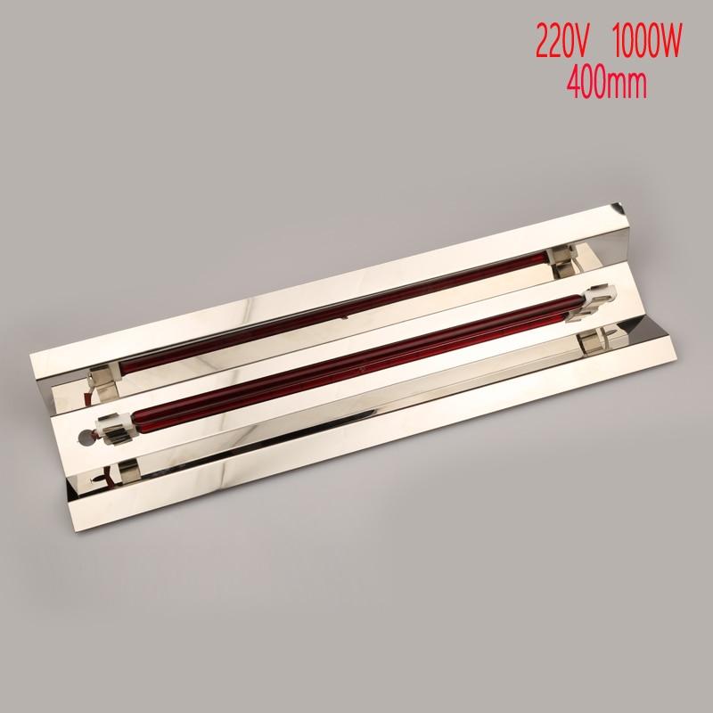360mm 220V 1000W Far Infrared Electrothermal Film Carbon Fiber Lamp IR Heating Element Infrared Heat Tube