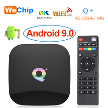Android 9.0 TV Box Q plus 4GB 64GB Allwinner H6 4GB 32GB 108