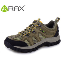 First layer of leather RAX summer men sneakers breathable hiking shoes outdoor men's damping sports shoes hot sale B644