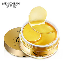 MENGXILAN 24k Under Eye Collagen Gold  Mask Sleep Hydrogel Patches Pads Dark Circle Removal Skin Care Product