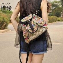 XIYUAN БРЕНД простой и щедрый холст рюкзак плеча сумку женщины Случайно, рюкзак женщины люксовый бренд моды 2016 пакета(ов)