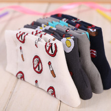 1Pair Korean Men Creative Socks Fashion Character Cartoon Print Casual Autumn Winter Cotton Socks P052