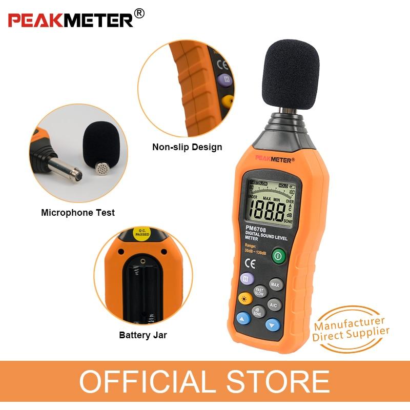 """Oficialus """"PEAKMETER PM6708 LCD"""" skaitmeninio garso decibelų - Matavimo prietaisai - Nuotrauka 5"""