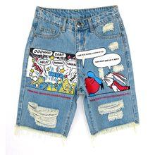 Sección delgada Pantalones cortos 2018 nueva moda beggarspants pantalones  amantes Vaqueros historieta bluepants casual hombres m. 8cc583bd687
