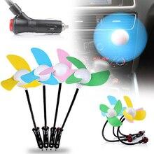 Mini Car Fan Powered Automobile Fan Cigarette Lighter Fan Electric Fan Single Cold Mute Fann 12 V