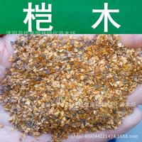 authentic southern tree seeds collected alder tree seed seed water melon water green alder and Artemisia seed wind 200g / Pack