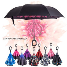 Free Shipping Windproof Reverse Folding Double Layer Inverted Chuva Umbrella Self Stand Rain Protection C-Hook Hands For Car(China)