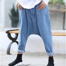 Qiukichonson vintage harem pants 2018 autumn plus size Jeans woman hippie mid waist
