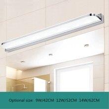 LED מראה אור 42/52/62cm/72cm 9/12/14W/16WAC110 240V עמיד למים מודרני קוסמטי אקריליק קיר מנורת חדר אמבטיה אור