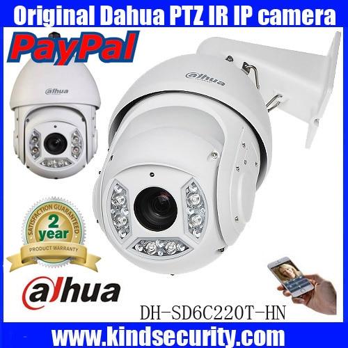 Original DAHUA SD6C220T HN 2MP 20X IR PTZ Dome Camera IP66 Full HD Onvif High speed