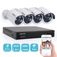 SUNCHAN 4MP AHD Home Security Camera System 4CH 4 Outdoor Surveillance Camera 2592x1520 3 LEDs Array