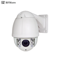 BFMore 4 0mp 1440p H 265 4 5 Outdoor PTZ IP Camera 5 50mm ZOOM Waterproof