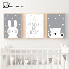 Baby Nursery Wall Art Canvas Poster Print Cartoon Rabbit Bear Painting Nordic Kids Decoration Picture Children Bedroom Decor(China)