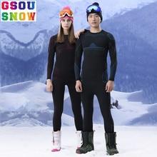 GSOU SNOW Brand Ski Underwear Women Men Long Johns Skiing Suit Quick Dry Thermal Ski Jacket Pants Breathable Winter Outdoor Coat