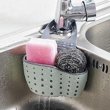Новая полезная присоска раковина полка мыло губка сливная стойка кухня присоски для хранения 20