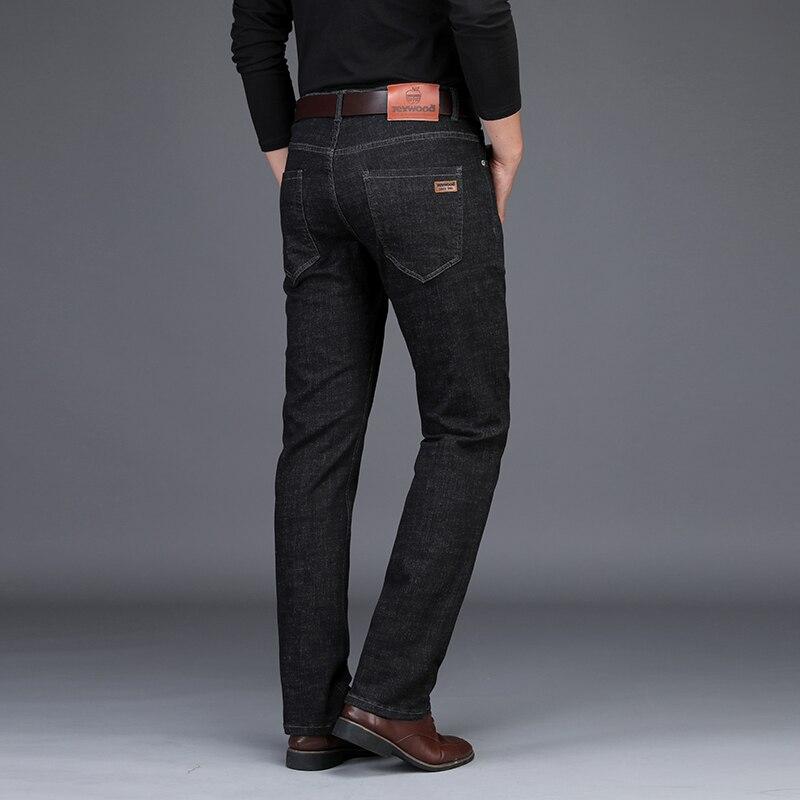 Slim Fit Stretch Jeans For Men 1