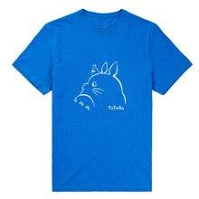 100% Cotton Totoro Short Sleeve T-Shirt