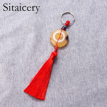 Sitaicery 2PCS/Set Good Fortune Tassel Keychain Drive Safe Key Chain For Men Women Gift Car Keys Accessories Keyring Trinket
