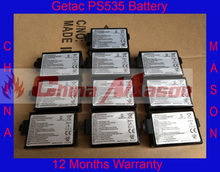 Getac PS535, PS535E,535F Battery for Sokkia Topcon FC-25A, SHC-25 Data Collectors,, Part No. 441830600005 or 441830600004(China)