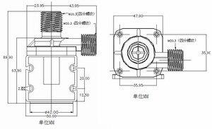 Image 2 - 24 V DC Mini Borstelloze Magnetic Hot Water Pomp (100 graden) ZC T40