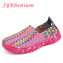 JYRhenium comfortable breathable Lycra mesh fresh men & women athletic botas trekking outdoor sport Sneaker Running shoes