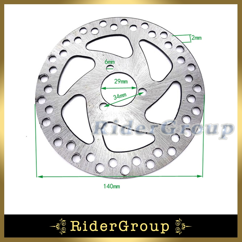 Brake Disc For 47 49cc Gas Scooter Mini Dirt Pocket Bike ATV 4 Wheel  Minimoto