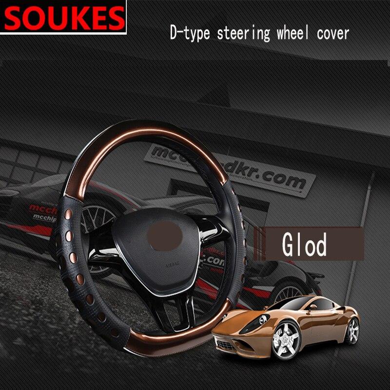 Couvre-volant de voiture de course en cuir de forme D de 38 cm pour VW Passat B5 B6 Polo Golf 4 5 6 7 Chevrolet Cruze Lada Granta RAM